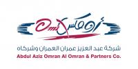Al Omran